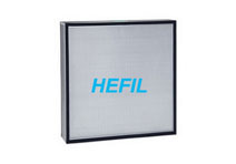 HMH Mini-pleat HEPA Panel Filter