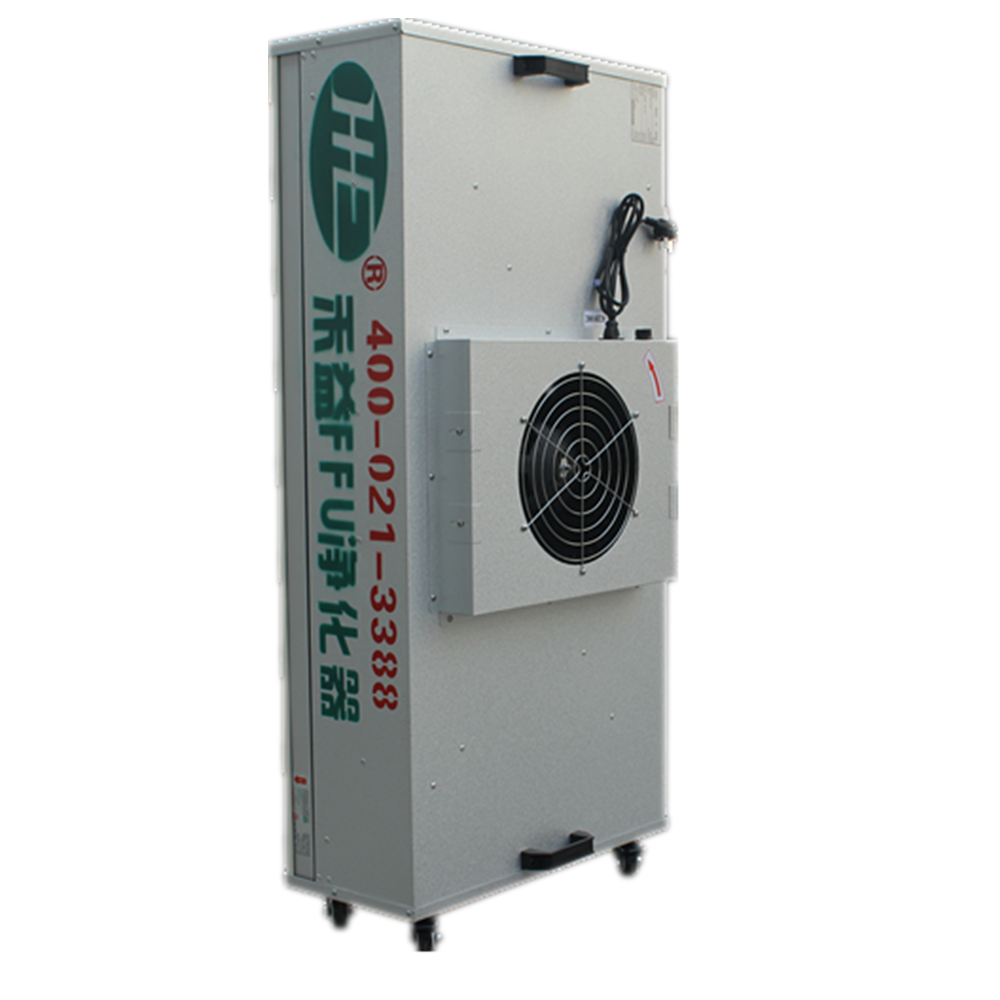 HFU - FFU air purifier
